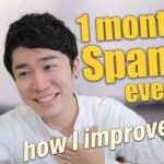 Japanese learns Spanish for a month – Can I get a Latina girlfriend? | 1ヶ月スペイン語を勉強してラテン彼女をgetします